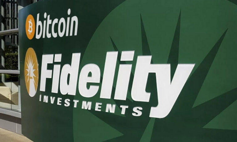 Fidelity Bitcoin ETF could be on the way